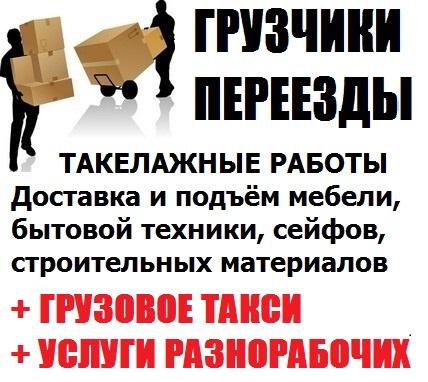 Работа на дому от прямых работодателей в красноярске свежие вакансии бесплатные частные объявления зеленоград