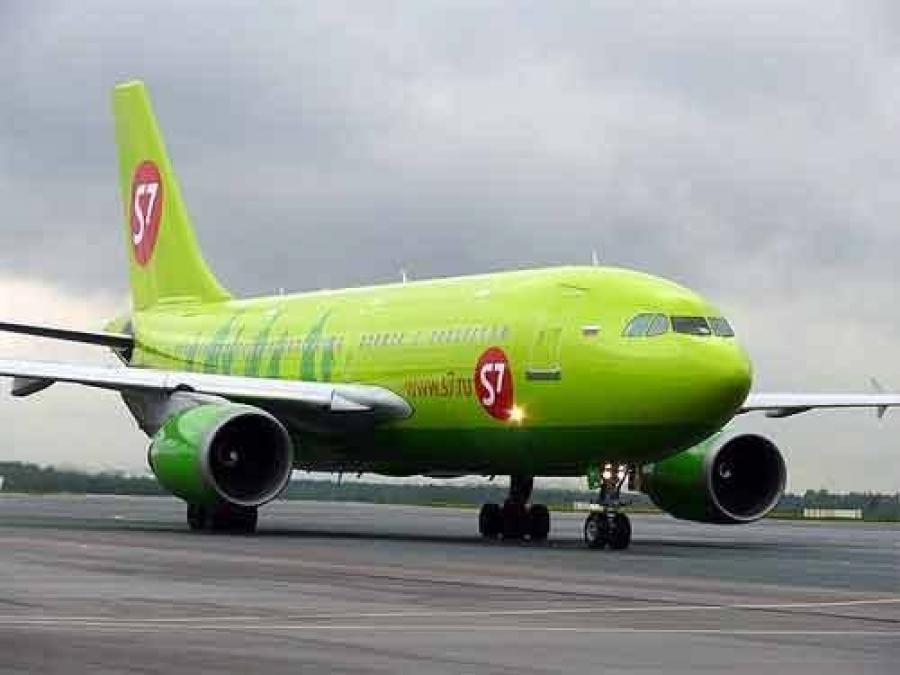 Дешевые авиабилеты из Москвы в Ош - Прямые рейсы