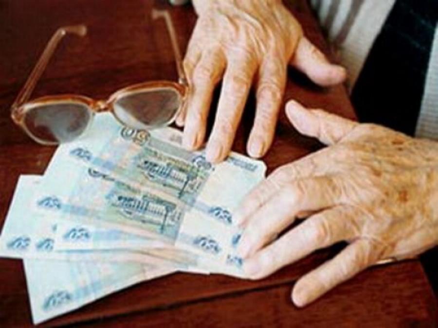 Мвс украини в чернивецький обл перерахунок пенсий пенсионерам милиции