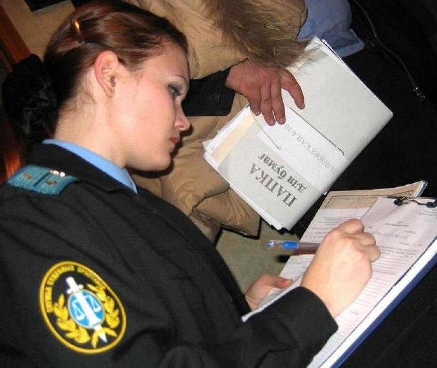 Восточный округ штрафы фссп