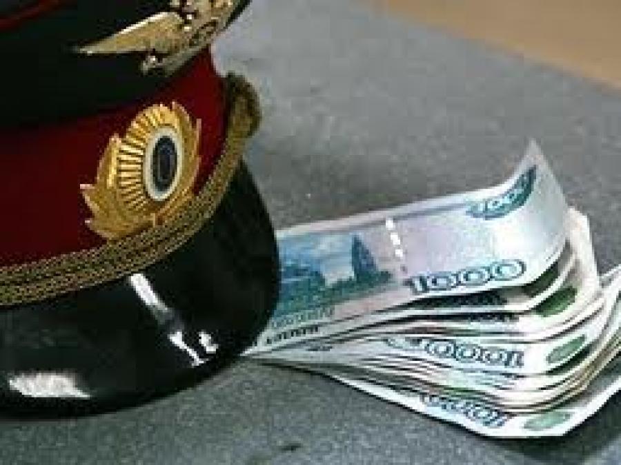 Бывший начальник Отдела МВД РФ по Волчихинскому району признан виновным в получении взятки в значительном размере