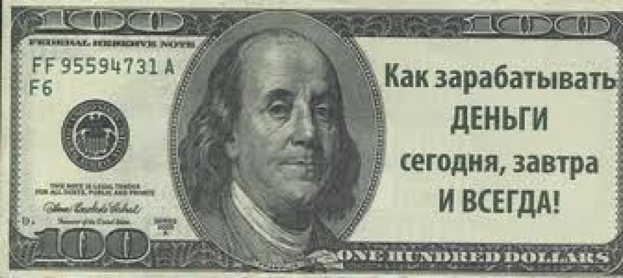 Курс евро в абакане