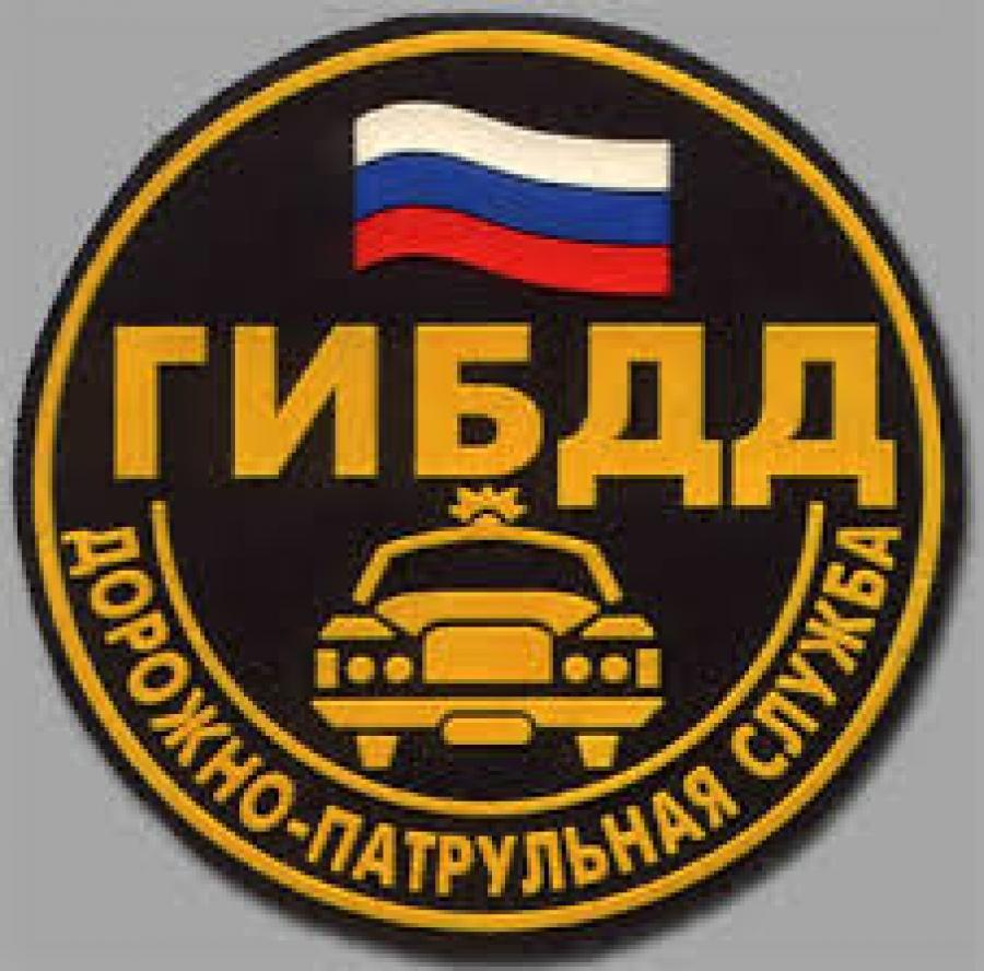 В Госавтоинспекци г. Рубцовска зарегистрировано первое в Новом 2015 году ДТП с участием несовешеннолетнего