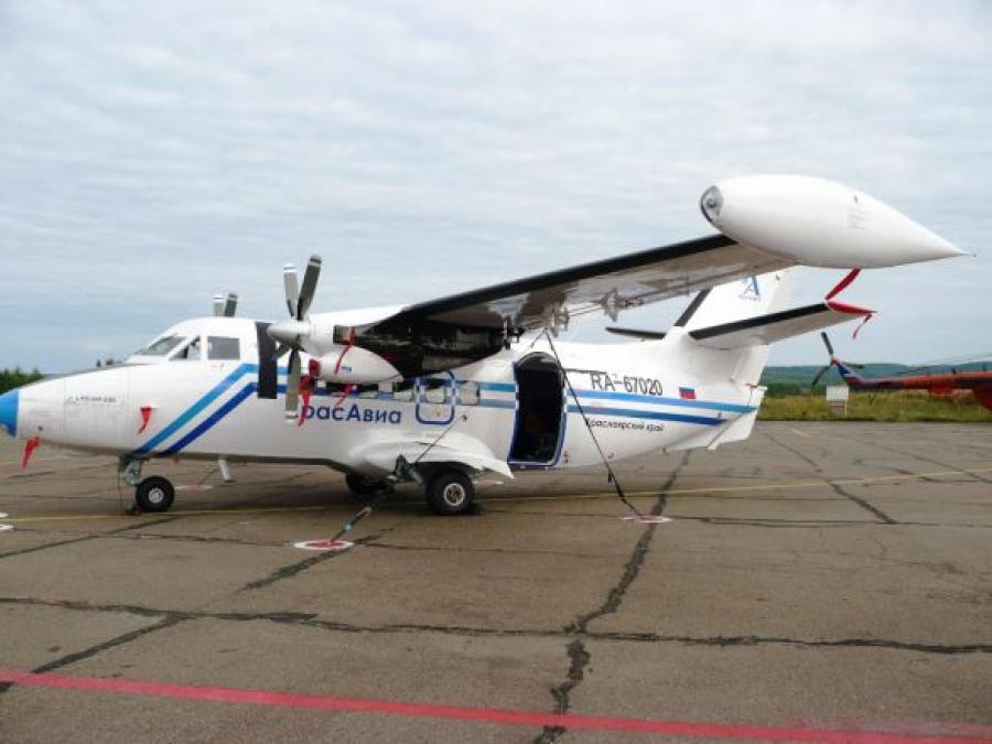 Аэропорт Мотыгино расписание рейсов прилет Авиабилеты