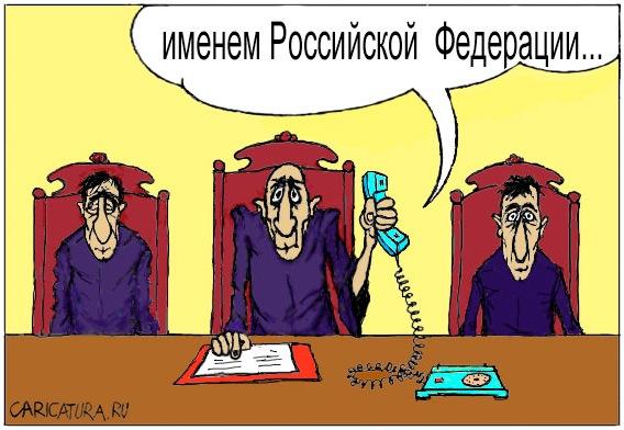 Конституционный Суд признал законной отмену прямых выборов мэра Иркутска